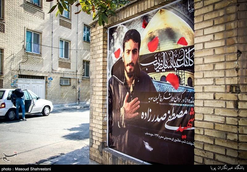دیدار جامعه قرآنی با خانواده شهید صدرزاده