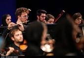 ارکستر جوانان جهان و ارکستر سمفونیک تهران