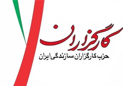 فهرست ۲۰ نفره کارگزاران برای انتخابات ۱۴۰۰/ رایزنی با لاریجانی و سید حسن خمینی
