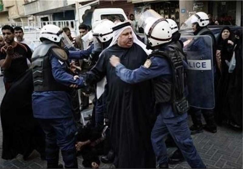 Uluslararası Af Örgütü Bahreyn'de Protestoculara Uygulanan Baskının En Kısa Sürede Durdurulmasını İstedi