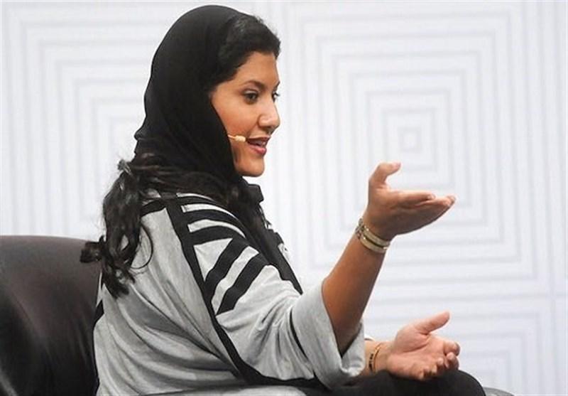 Suudi Şehzade Yarışmalardan Çıkarıldı