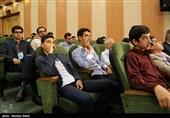 اولین دوره مسابقات قرآن بیان - اصفهان