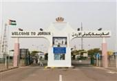 İki Ülke Arasındaki Nasib Sınır Kapısı Açılıyor
