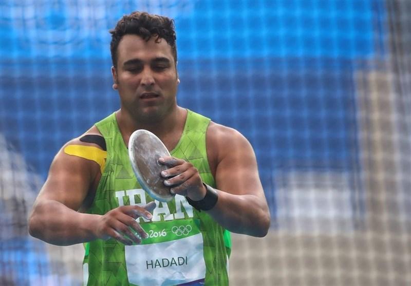 Iranian Discus Thrower Ehsan Hadadi Fails to Qualify