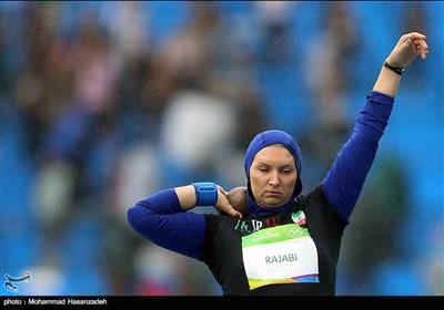 مسابقات دوومیدانی - المپیک ریو 2016