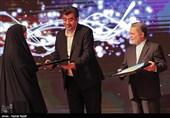 دوازدهمین جشنواره ملی فیلم کوتاه رضوی یزد پایان یافت