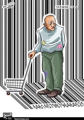 کاریکاتور/ زمزمهگرانی 15درصدی برخی لوازم خانگی