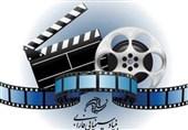 واکنش بنیاد سینمایی فارابی به ادعاهای کارگردان فیلم «شیرین قناری بود»