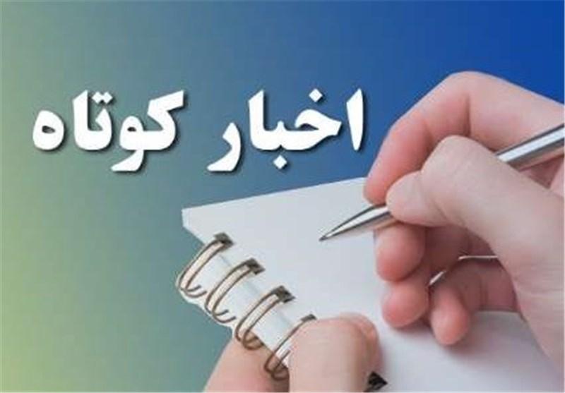 کرمانشاه میزبان هنرمندان عرصه نمایشنامه نویس غرب کشور میشود