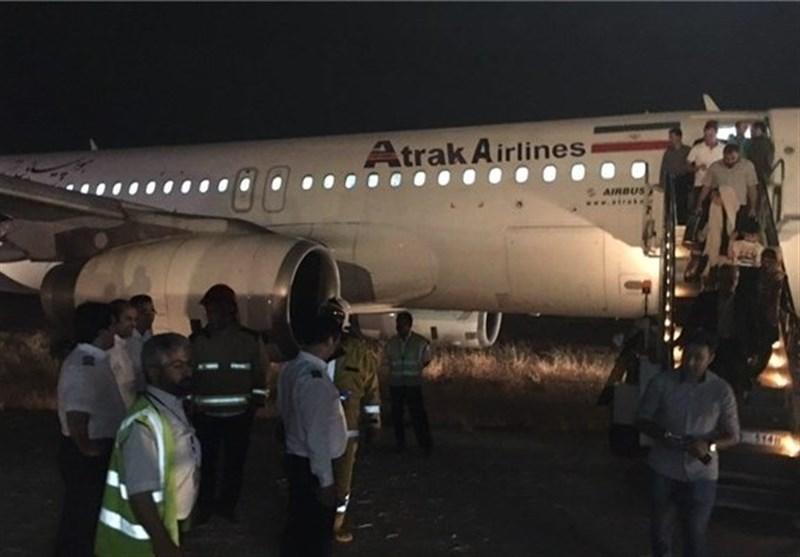 خروج طائرة عن مدرج مطار مهرآباد الدولی بطهران