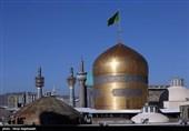 نقاره زنی در حرم امام رضا(ع) - مشهد