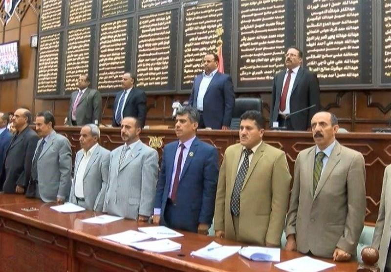 المجلس السیاسی الأعلى یؤدی الیمین الدستوریة أمام البرلمان