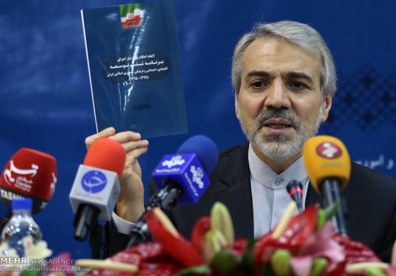 برنامه ششم «برنامه یازدهم توسعه» است/ الگوی اسلامی ایرانی پیشرفت نداریم/ قرار نیست همه برنامه در مجلس تصویب شود
