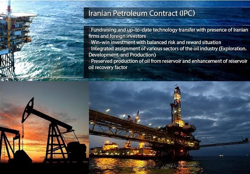 یک ابهام بزرگ در IPC/دست ایران زیر ساطور شرکتهای نفتی خارجی؟