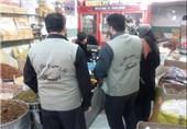 24 هزار واحد صنفی در استان مازندران بازرسی شد