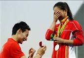 خواستگاری در المپیک