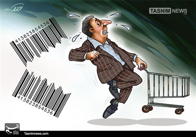 کاریکاتور/ معیشت مردم زیر دندان تیز گرانی
