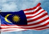 سردرگمی مالزی به خاطر تحریم های آمریکا علیه ایران