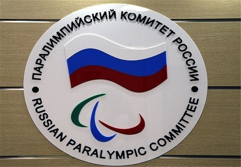 """اللجنة البارالمبیة الروسیة تطعن بإیقافها أمام """"کاس"""""""