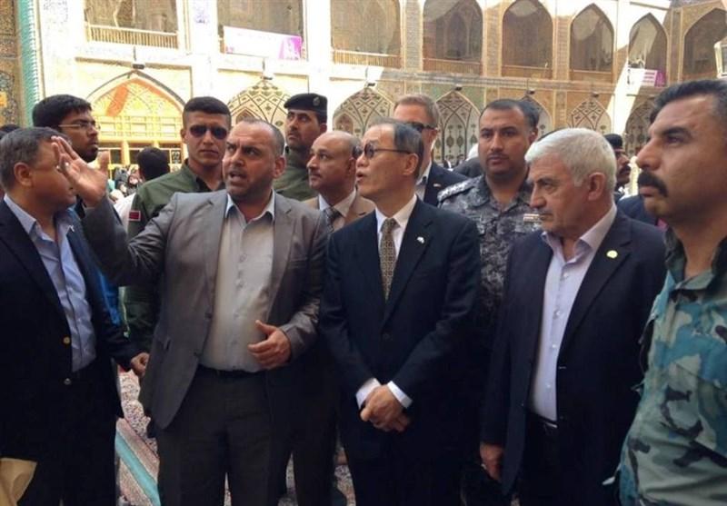 السفیر الیابانی فی العراق