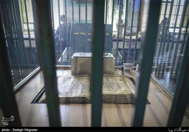 یکی از عجیبترین قرآنهای ایران مرمت شد+تصاویر