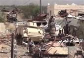 الجیش الیمنی واللجان الشعبیة یکبدان العدوان السعودی خسائر کبیرة