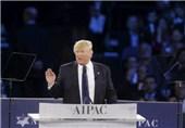 "ترامب یبدأ حملته الانتخابیة فی ""إسرائیل"""
