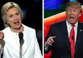 Trump Calls Hillary Clinton 'Bigot'
