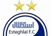 Iraqi International Ayman Hussein on Esteghlal's Radar