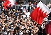 دو مزید بحرینی شہریت سے محروم