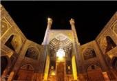 55 طرح گردشگری همزمان با هفته گردشگری در اصفهان افتتاح میشود