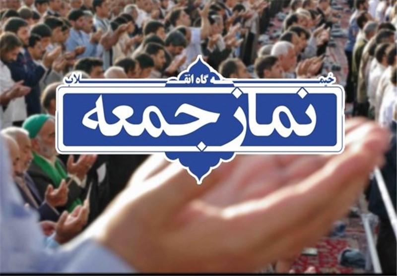 آموزش سبک زندگی اسلامی برای خانوادهها با اهمیت است