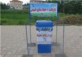 76 تن زباله خشک در بجنورد به روش تفکیک جمعآوری شد
