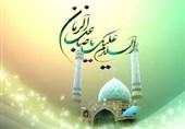 مسجد محور تمدنسازی اسلامی از بعثت تا ظهور