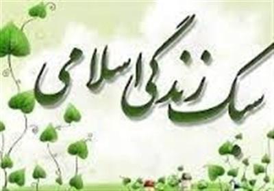 کارگاه زندگی به سبک قرآن و عترت در چهارمحال و بختیاری آغاز شد