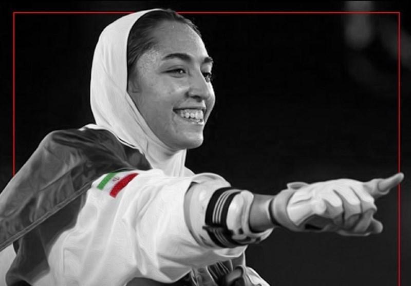 World Taekwondo Championships: Iran's Kimia Alizadeh Bags Silver