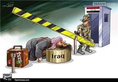 داعش کے آخری ایام!!!