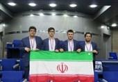 المپیاد جهانی کامپیوتر با حضور 85 کشور در ایران برگزار میشود