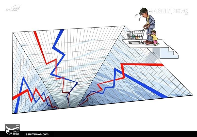 کاریکاتور/ مشکلات اقتصادی و معیشت