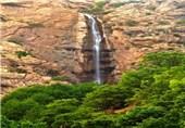آبشار بهرام بیگی