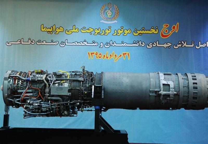 İran Üretilen İlk Milli Turbo Jet Uçak Motorunu Tanıttı