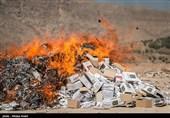 امحا 33 میلیون نخ سیگار قاچاق - شیراز