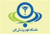 اخبار اربعین 98  اعزام کادر پزشکی دانشگاه علوم پزشکی البرز به عتبات عالیات