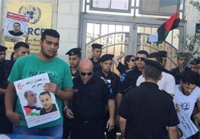 فلسطینیون یغلقون مقر الأمم المتحدة فی رام الله