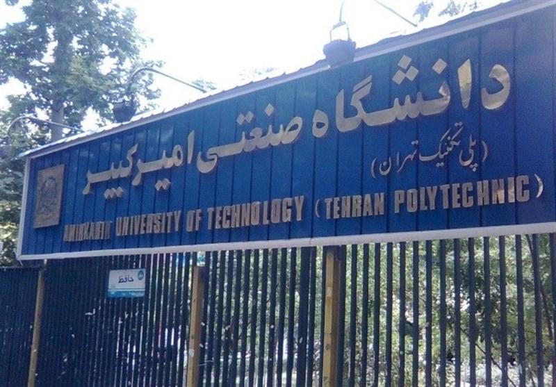 خرسندی: موج جدید کرونا دانشجوی فوتی برای دانشگاه امیرکبیر نداشت