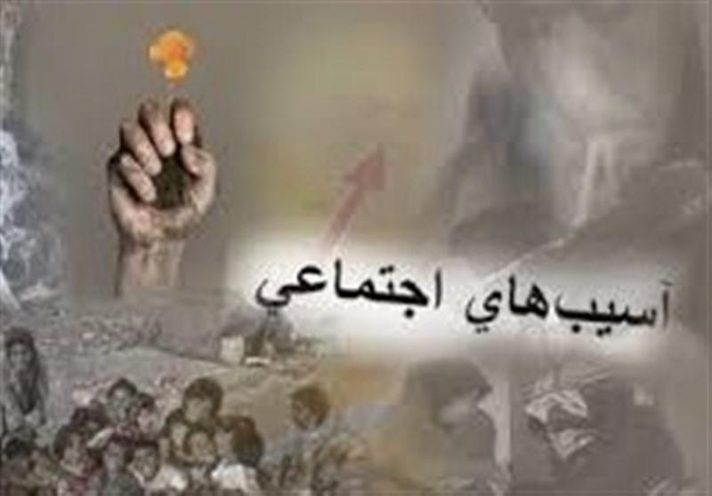 گرگان| سند پیشگیری و کنترل آسیبهای اجتماعی استان گلستان رونمایی شد - اخبار تسنیم - Tasnim