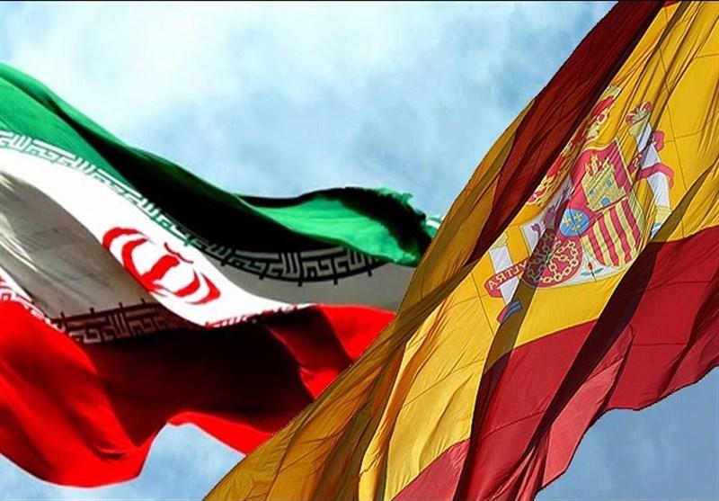 پرچم ایران واسپانیا