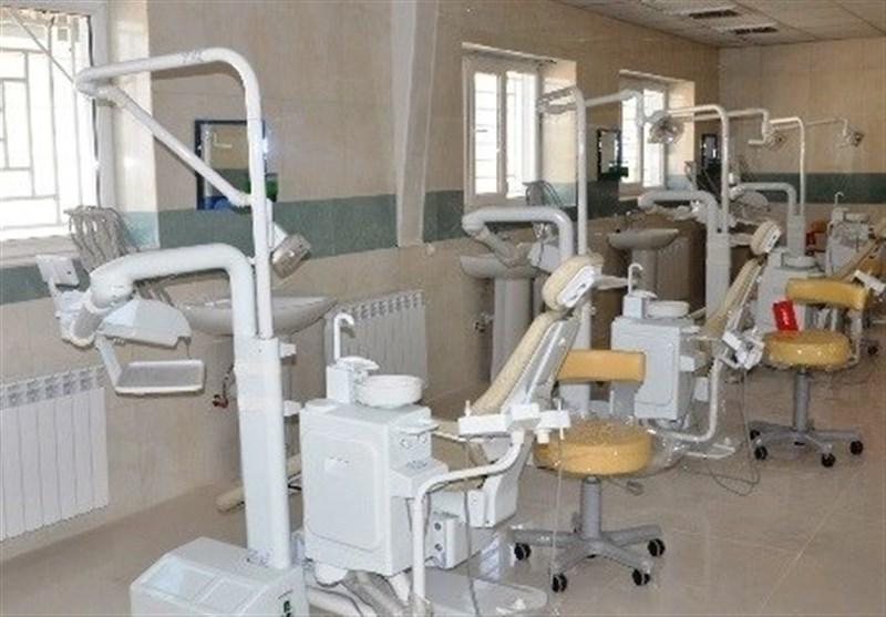 کلینیک دندانپزشکی یاسوج