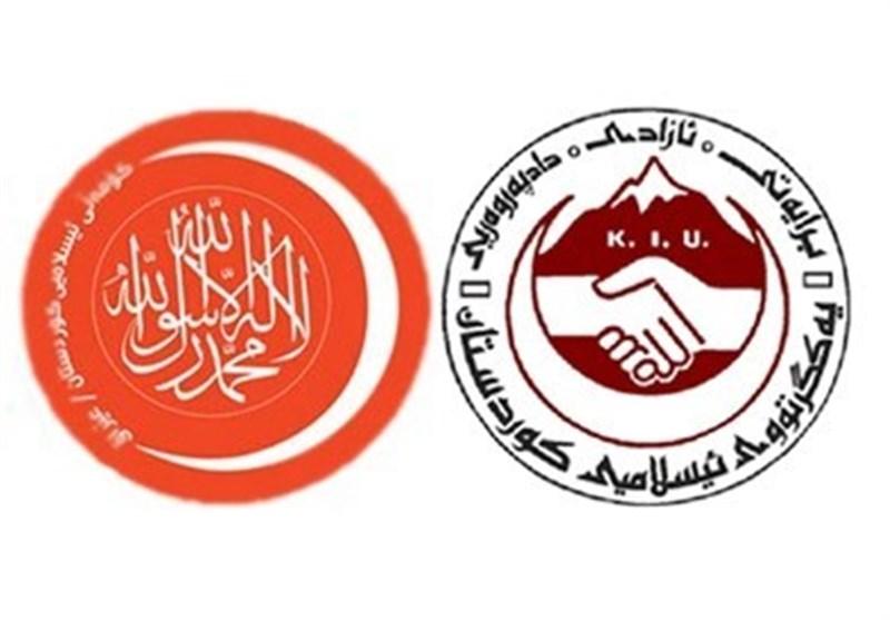 احزاب کرد عراق