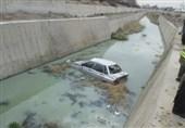 سقوط در کانال آب